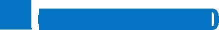 松山ホストライオンズクラブ事務局〒790-0001愛媛県松山市一番町4丁目1-5 ISSEI ビル3F